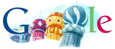 Google Tanabata Logo 2011
